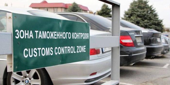 Ввоз автомобилей без ЭРА-ГЛОНАСС