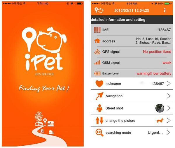 Приложение для iPet Tracker