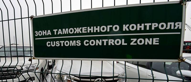 Установка оборудования ЭРА-ГЛОНАСС
