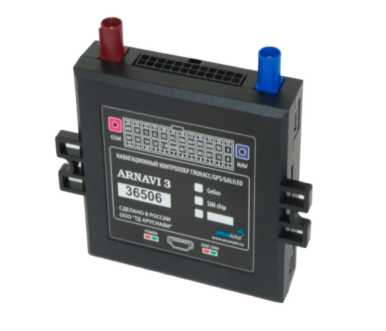 ГЛОНАСС/GPS трекер ARNAVI 4