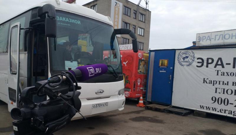 ЭРА-ГЛОНАСС на автобус