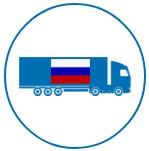 на грузовые автомобили