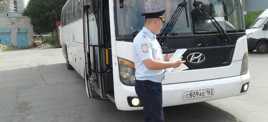 Лицензия на автобусные перевозки