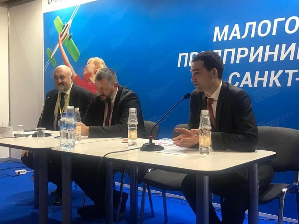 XVI Форум субъектов малого и среднего предпринимательства Санкт-Петербурга
