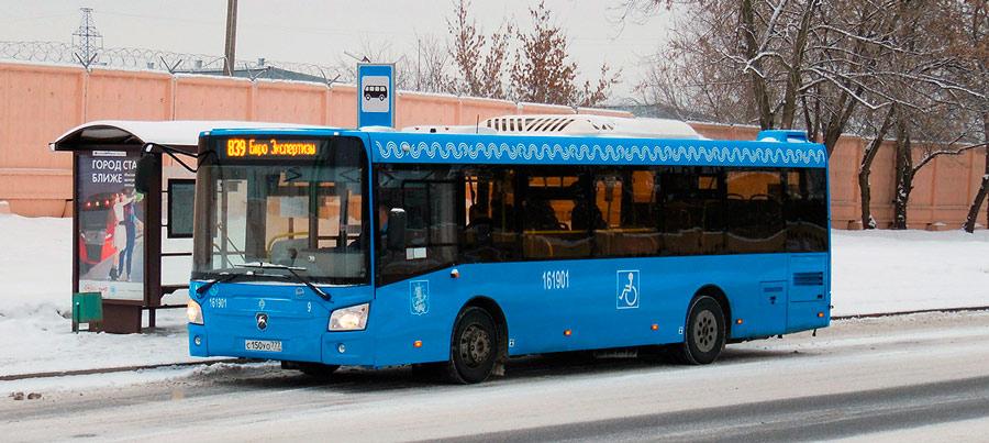 Тахограф на автобус с регулярными маршрутами