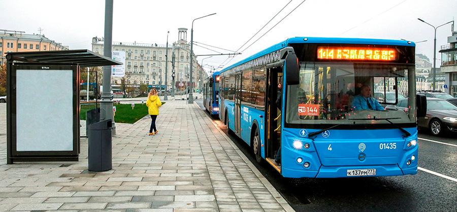 Онлайн-касса для транспорта