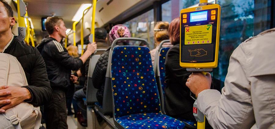 оплата проезда в автобусе