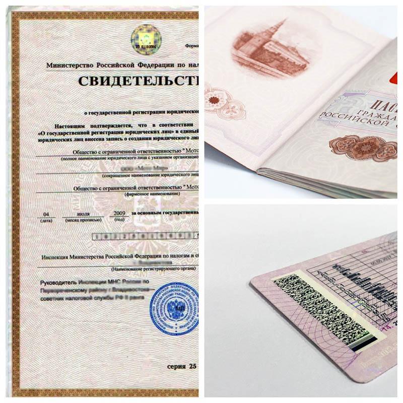 документы для карты водителя