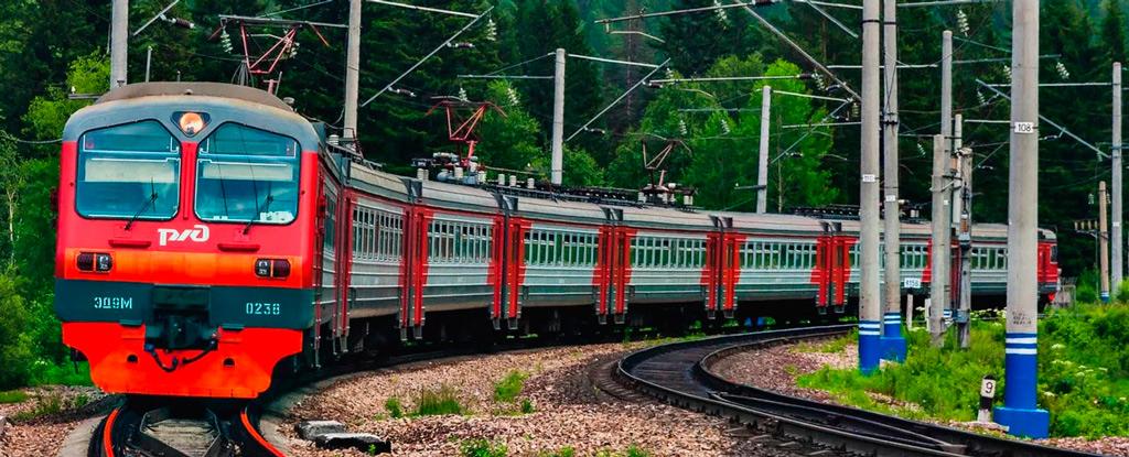 Видеонаблюдение на железнодорожном транспорте