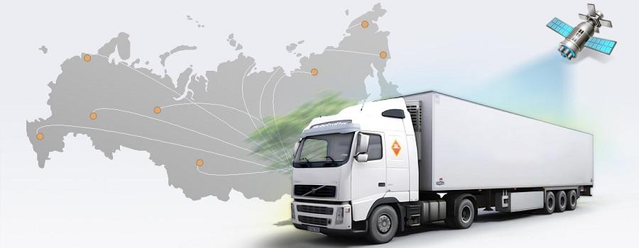 мониторинг грузовых автомобилей
