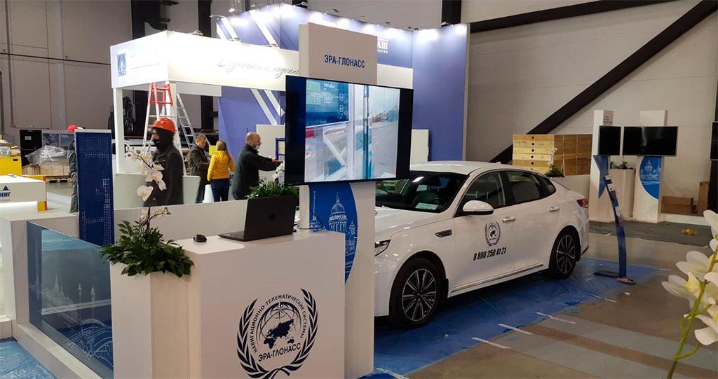 Мбик 3030 ЭРА-ГЛОНАСС на Газовом форуме 2021