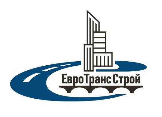 ЕвроТрансСтрой