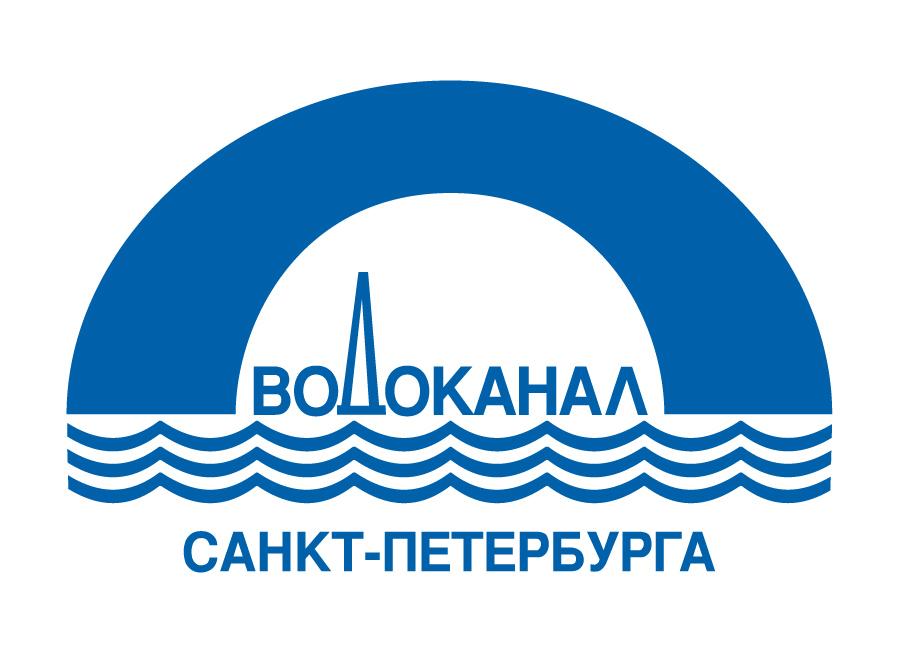 ГУП Водоканал Санкт-Петербурга